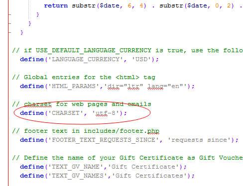 zencart网页乱码问题总结