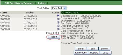 zencart如何添加优惠券?