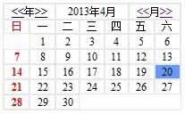 php输出日历的程序