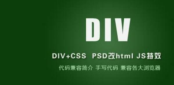 五个解决XHTML+CSS兼容的方案