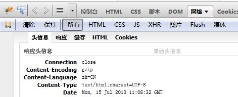 php读取远程gzip压缩网页的方法