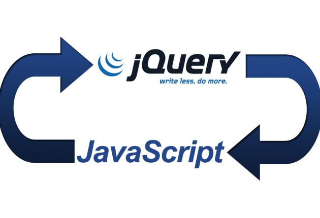 jQuery 3 中的新增功能及废弃功能
