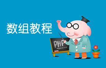 PHP序列化 serialize 格局详解
